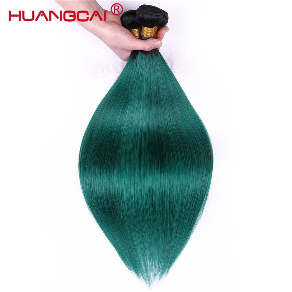 Ombre Brazilian Straight Hair Weave Bundles 3pcs 1b/ Green Two Tone Human Hair Bundles Remy Hair Extensions 3 Bundles Deal-in Hair Weaves from Hair Extensions & Wigs    2