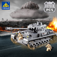 1193Pcs Large Panzer IV Tank Building Blocks Sets Compatible LegoINGs Military WW2 Army Weapon Soldiers Bricks Toys for Children