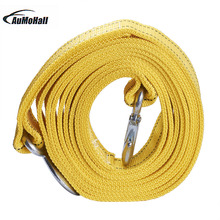 Car Tensioning Belts Heavy Duty Tow Strap with Hooks Car Tow Cable Towing Strap Rope Loading capacity 6 Ton 5Mx5cm цена в Москве и Питере