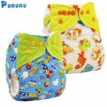 Reusable Pocket Diapers Cloth