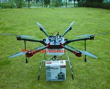 Six-axis 10 KG Agricultura Pulverización máquina de protección dron UAV helicóptero