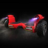 8 дюймов ХОВЕРБОРДА Туман Спрей Электрический Hover доска Bluetooth балансируя Скутер два колёса для взрослых детей