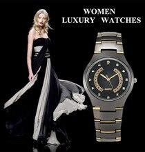 Luxury Fashion Women Watch Elegant Quartz Watches Black Stainless Steel Female montre femme reloj mujer 2019
