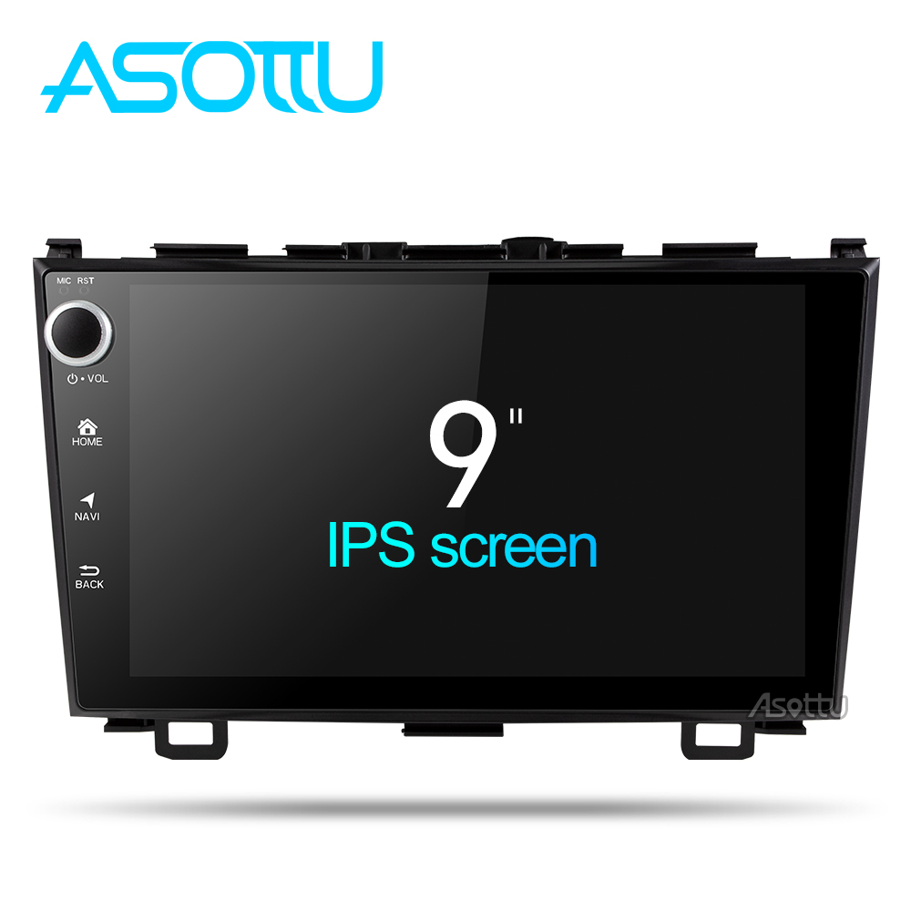 Asottu 2G 32G android 8 1 car dvd gps player for Honda CRV 2006 2011 with