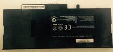 SSBS23 Replacement for HASEE P20 D1 D2 D3 D4 SSBS21 OLEVIA S100 Laptop Battery