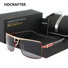 HDCRAFTER New Fashion Square Driver Sunglasses Sun Glasses Men Women Oversized Super Light Metal Brand Designer Sunglasses UV400