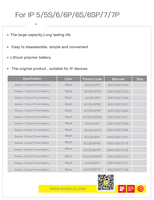 оригинал Baseus и мач литий-полимерный 2250 батарея для iPhone 7 на высокое ёмкость 3, 82 в замена батареи телефона для Айфона 7 г