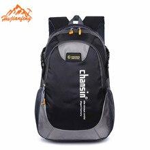 30L Outdoor Sport Backpack Waterproof Unisex Nylon Travel Bags Camping Walking and Hiking Climbing Backpacks Waterproof Rucksack