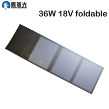 Xinpuguang 36W 18V Folding Solar Panel Flexible Portable Charger USB DC Output for 12V Battery Phone Tablet Camping
