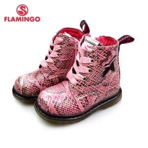 Image 1 - FLAMINGO bota de otoño antideslizante con cordones y cremallera para niños, calzado de chico para niña, tallas 22 28, envío gratis, 82B BNP 0959/ 0960