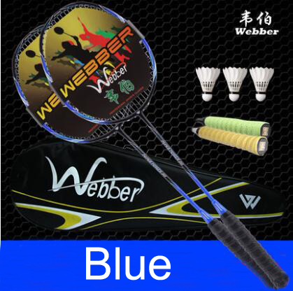 Professional Badminton Racket Carbon Fiber 2 Pcs Rackets With 3 Shuttlecock And 1 Backpack Badminton Racquet Set