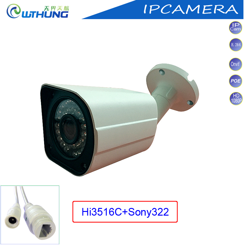 Network POE IP Camera 2MP full 1080P Sony IMX322 CMOS P2P ONVIF Bullet outdoor waterproof IR CUT fliter CCTV Surveillance Camera серьги с прессованным кораллом кембридж