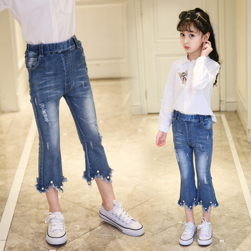 Fancy Girls Denim Trumpet Pants With Beaded Hole Jeans Girls Denim Ripped Jeans Pants Trousers High Quality Girl Summer Jeans 5