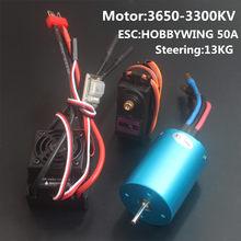 Moteur étanche 50A, ESC HSP 37017 (03307) + moteur sans balais, 540 3300KV 03302, Support batterie 2 S 3S Lipo pour camion RC, 4WD