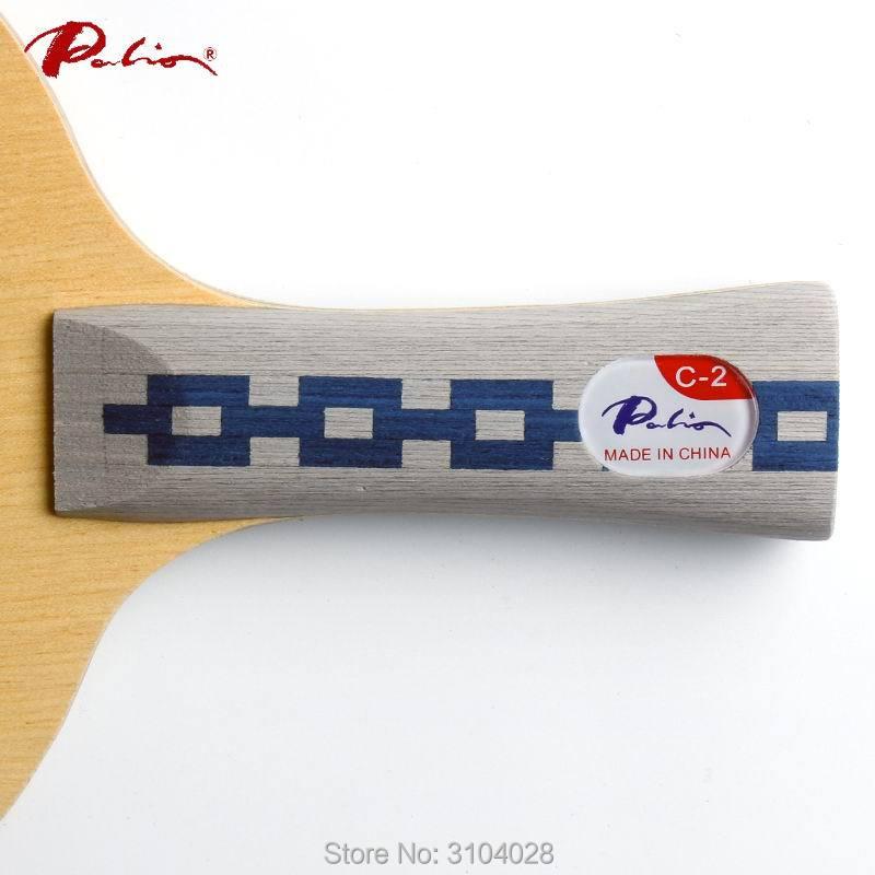 ecc17306b Palio oficial C 2 Tenis de Mesa alta elástica buena velocidad y control  raqueta juego de ping pong en Racketas de Ping Pong de Deportes y ocio en  ...