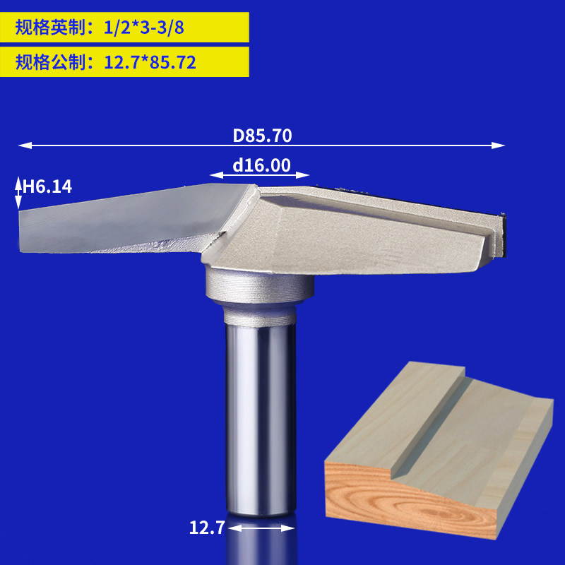 1pcs 1/2 Shank Professional 10Deg  Router Bit  Clear bottom knife Woodworking Cutters Classical Plunge Bit 1/2*3-3/8 high grade carbide alloy 1 2 shank 2 1 4 dia bottom cleaning router bit woodworking milling cutter for mdf wood 55mm mayitr
