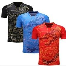 Китайская футболка для настольного тенниса с драконом, футболки для бадминтона, Спортивная футболка для пинг-понга, футболка для настольного тенниса из полиэстера