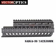 SAIGA 7,62X39 мм тактический Пикатинни Handguard Quad Rail system NIB Compact S39 Mount