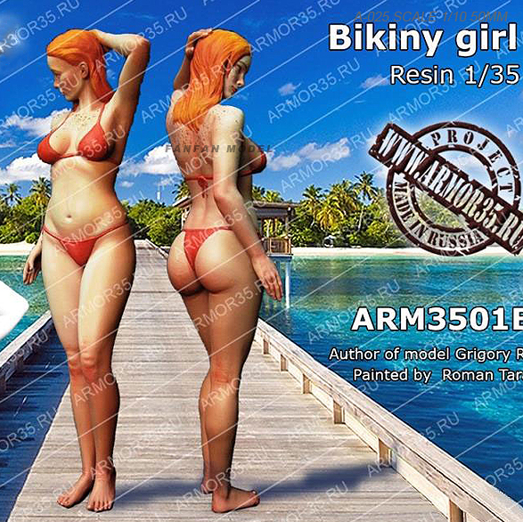 1/35 Resin Kits  Western Swimsuit Woman Resin Soldier  50mm A-025
