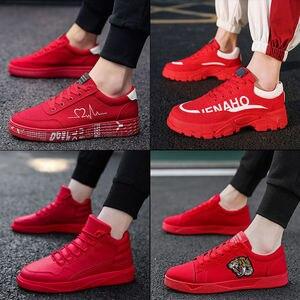 Image 1 - 신발 남자 봄 새로운 트렌드 보드 야생 높은 도움 학생 남자의 사회 캐주얼 트렌드 작은 빨간 신발