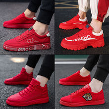Shoes mens spring new trend board wild high help students mens social casual trend small red shoes