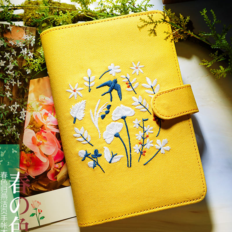 2019 Yiwi Yellow Spring Swallow Embroidery Loose Leaf Planner Gold Sprial Binder Notebook A5 A6 Diary 2019 Yiwi Yellow Spring Swallow Embroidery Loose Leaf Planner Gold Sprial Binder Notebook A5 A6 Diary