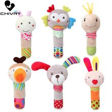 Chivry Baby Cute Rattles Toys Stuffed Handbells Hand Bell Multifunctional Animal Rabbit Bar Plush Doll