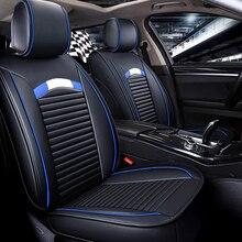 Araba klozet kapağı dört mevsim kullanımı araba koltuk minderi için fit 95% 5 koltuk araba modelleri araba klozet kapağı s PU deri freeship