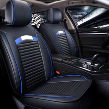 מכונית כיסוי מושב ארבע עונות להשתמש רכב מושב כרית fit עבור 95% 5 מושב רכב דגמי רכב מושב מכסה עור מפוצל freeship