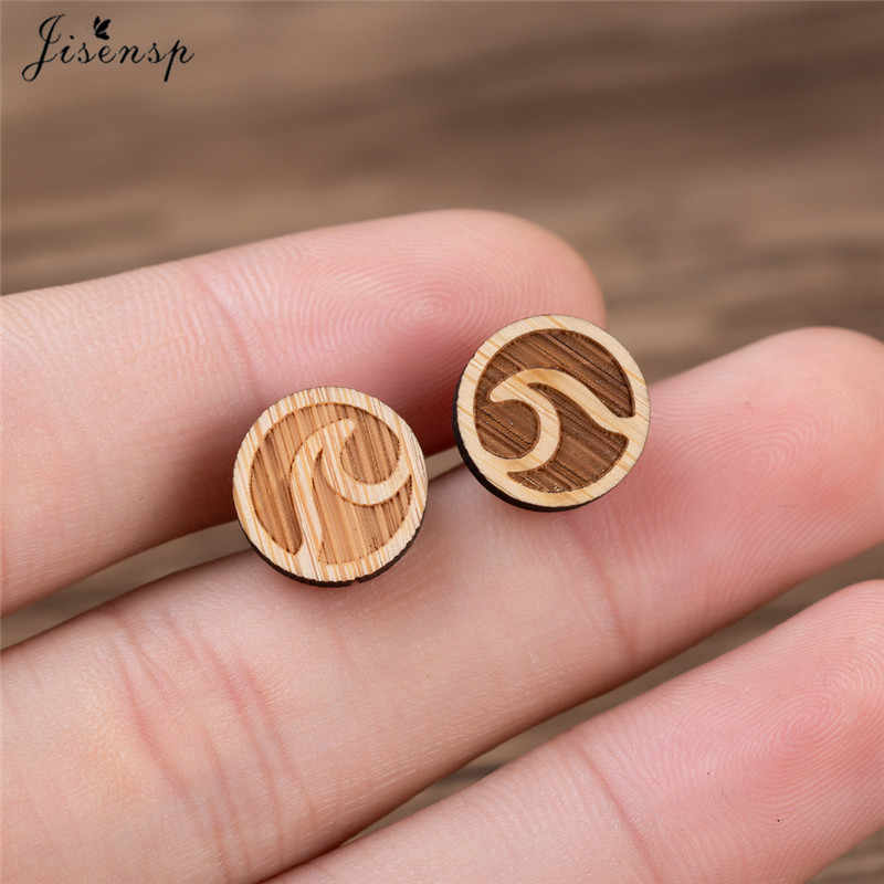 Jisensp Vintage Ocean Waves Stud Earrings Women Statement Jewelry Boho Simple Round Circle Earrings Birthday Gift Ohrringe