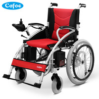 Cofoe Electric Wheelchair Folding Portable Trolley Old People Travel Scooter Brougham Quadricycle For The Aged The