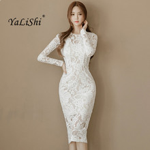 שרוול לבן תחבושת שמלת