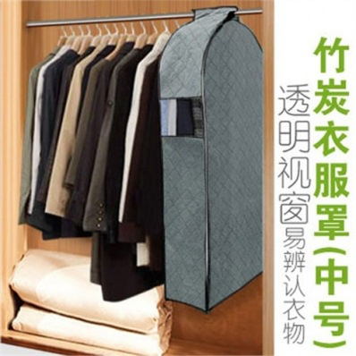 3pcs Storage Bag Dust Thickened Woven Suits Coats Dust Bag Transparent  Clothing Dust Cover New Pouch