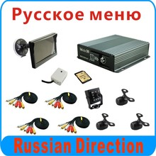 CAR DVR kit with suction cup type 5inch car monitor , whole kit for Russia sales