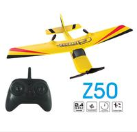 2 way remote control glider Z50 EPP fixed wing model aircraft built in 6 axis gyroscope remote control aircraft model
