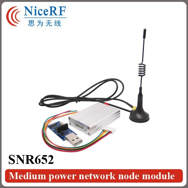 SNR652-high-power wireless module kit-16