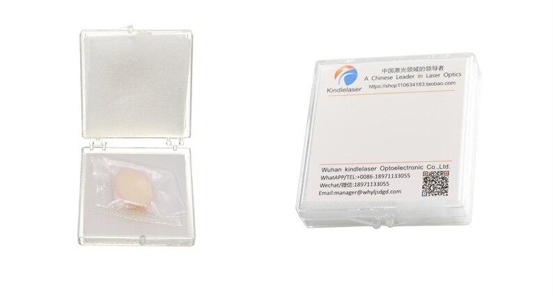 Package 0120