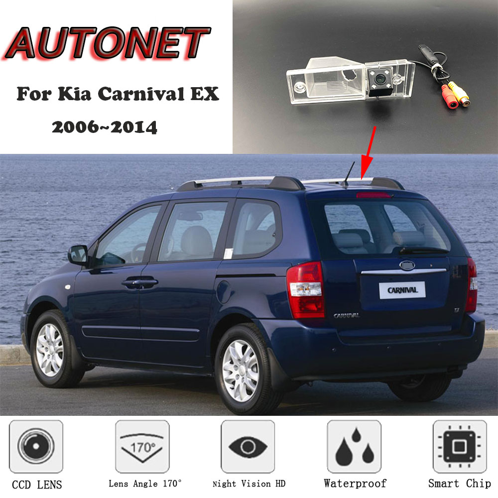 AUTONET Backup Rear View Camera For Kia Carnival EX 2006~2014 Night Vision/license Plate Camera/parking Camera