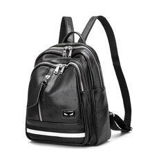 Модные женские туфли рюкзак высокое качество Cuir véritable Sacs à DOS для подростков Meninas Sacos школьная сумка женская Bagpack