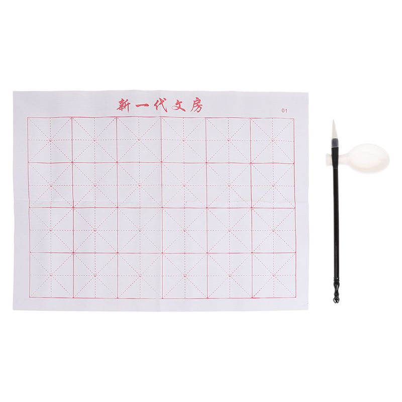 3pcs/set Reusable Magic Water Writing Cloth Brush Gridded Fabric Mat Chinese Calligraphy Practice Practicing No Ink