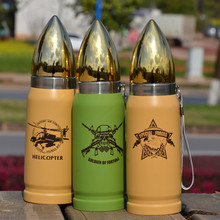 350ML Creative Army fans Portable Stainless steel bullet Vacuum Flask Thermos water bottle skull Bullet Insulated flask
