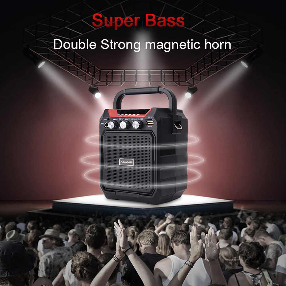 ビッグ電力の Bluetooth スピーカーワイヤレスステレオサブウーファー重低音 KTV スピーカー音楽プレーヤーサポート液晶ディスプレイ FM ラジオ TF
