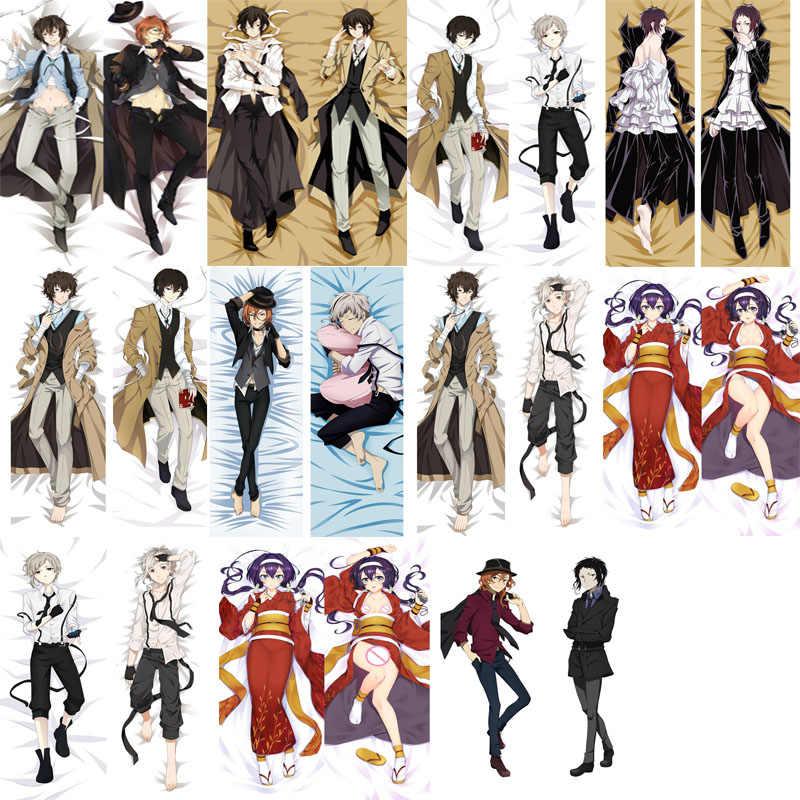 Japanese Anime Osamu Dazai - Bungo Stray Dogs Nakajima Atsushi Izumi Kyouka  hugging Body pillowcase Dakimakura pillow cover case