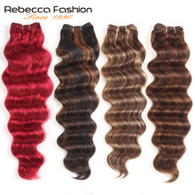 Rebecca 113g Remy Human Hair Deep Body Wave Brazilian Hair Ombre Black Brown Red Colors Hair Extensions 1 Bundle(China)