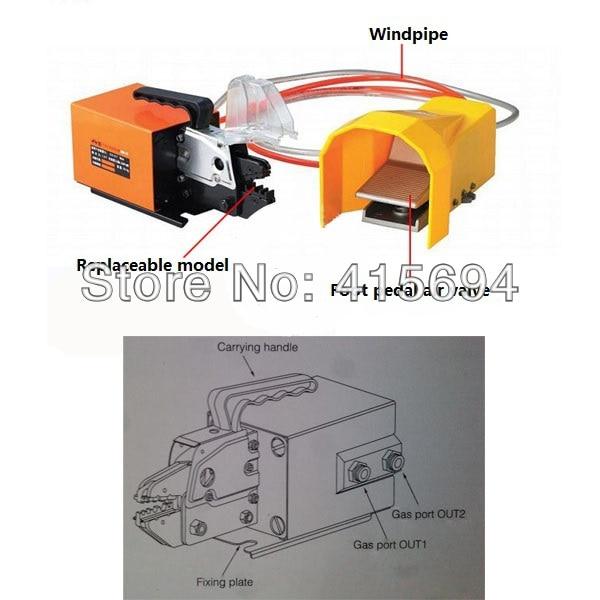 Пневматический прессовочный станок для видов клемм с сменными штампами, Пневматический обжимной инструмент,