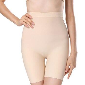 2d1690ad5f5d Sin mujeres de cintura alta de cuerpo talladora bragas estómago ...