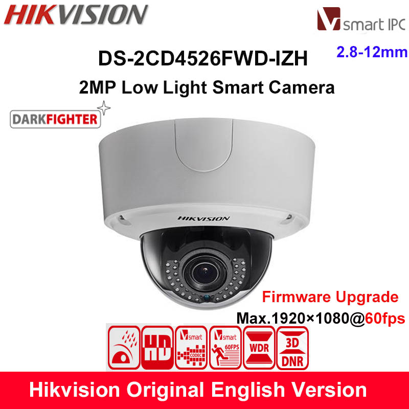 Hikvision Smart IP Camera 2MP Low Light POE ONVIF DS-2CD4526FWD-IZH Low light Motorized Vari-focal Support SD Card Slow shutter hik ip camera ds 2cd4026fwd ap ultra low light 128gb onvif rj45 intrusion detection face detection recognition