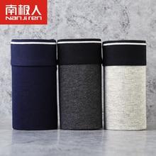 2017 New Sexy Mens Underwear U Convex Luxury Fashion Breathable Elastic Waistband Shorts 3Pcs/lot Stretch Boxer Free Shipping