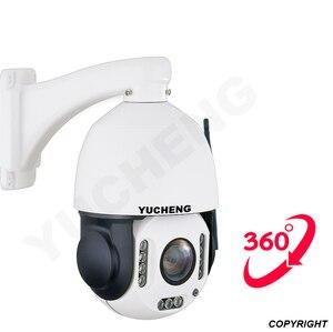 Image 5 - SONY 335 bezprzewodowy 5MP 4MP 20x zoom PTZ prędkość kamera ip kopułkowa karta sd onvif zewnętrzny dźwięk p2p humanoidalny alarm rozpoznawania