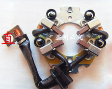Starter Motor Carbon Brush Holder For Hyundai Santa Fe BYD F3(Size:53 MM)